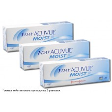 1-Day Acuvue Moist  по акции