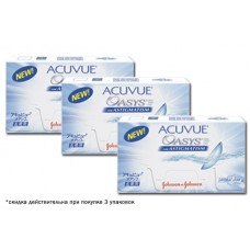 Acuvue Oasys for Astigmatism  по акции