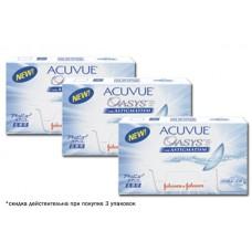 Акция! 3 упаковки Acuvue Oasys for Astigmatism  по 6 линз со скидкой 10%