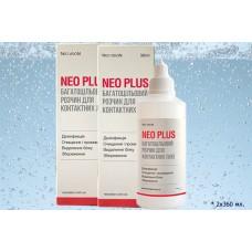 Акція на 2 розчина Neo Plus по 360 мл зі знижкою 10%