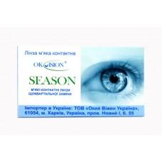 Квартальні контактні лінзи OkVision Season