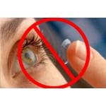 Кому нельзя носить контактные линзы?