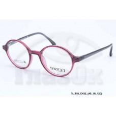 Оправа для окулярів Swing TR318