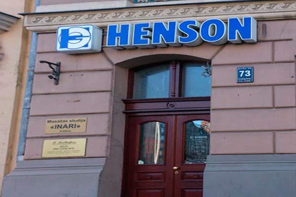 Розчини от Henson Multison